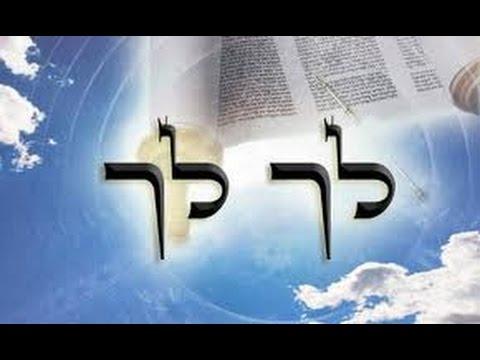 פרשת לך לך בכולל יוסף דעת (ירושלים) הרב אפרים כחלון