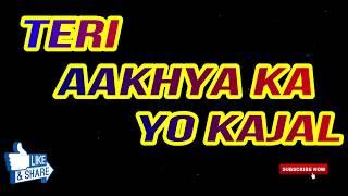 Teri Aakhya Ka Yo Kajal | Manvi Sharma | Superhit Song  | New Haryanvi Song 2019