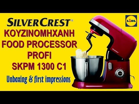Silvercrest kitchen tools lidl youtube - Silvercrest kitchen tools opiniones ...