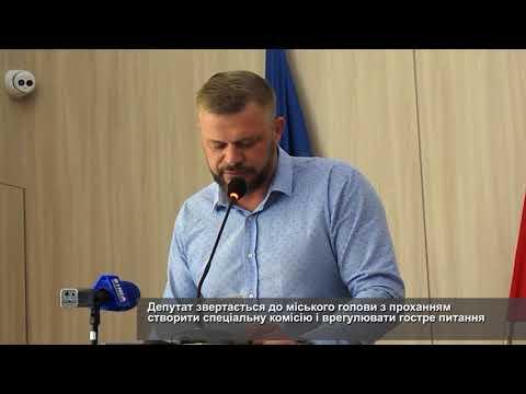 Телеканал АНТЕНА: Черкаський депутат обурений прибиранням великогабаритного сміття