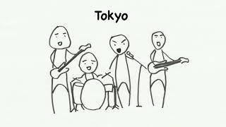 Emiko (Lyric Video) by LQV