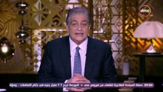 مساء dmc - الإعلامي أسامة كمال يكشف سبب مقولة الرئيس السيسي لـ شيخ الأزهر: