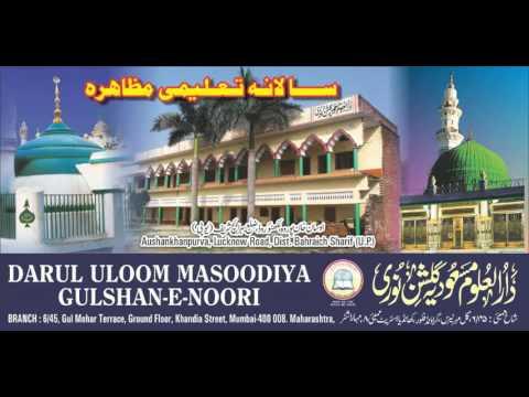 2016 may Mufti Suhail Akhtar Misbahi Bayaan