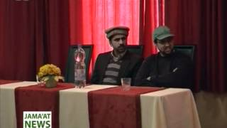 Jama'at News Report from Germany ~ Arabic / Persian Question/Answer Session