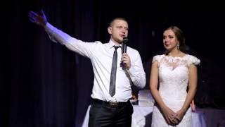 Отзыв офигенных ребят -  Дмитрий и Кира!!! Ведущий Андрей Огнев