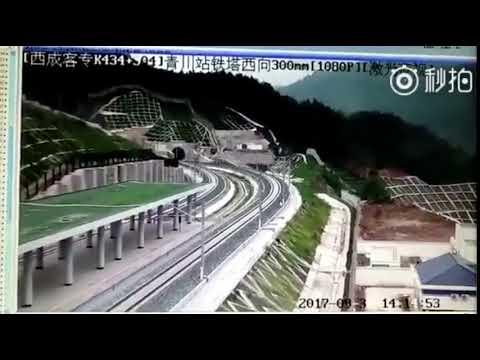 Sichuan,  Qingchuan, China M5.4 earthquake September 30, 2017