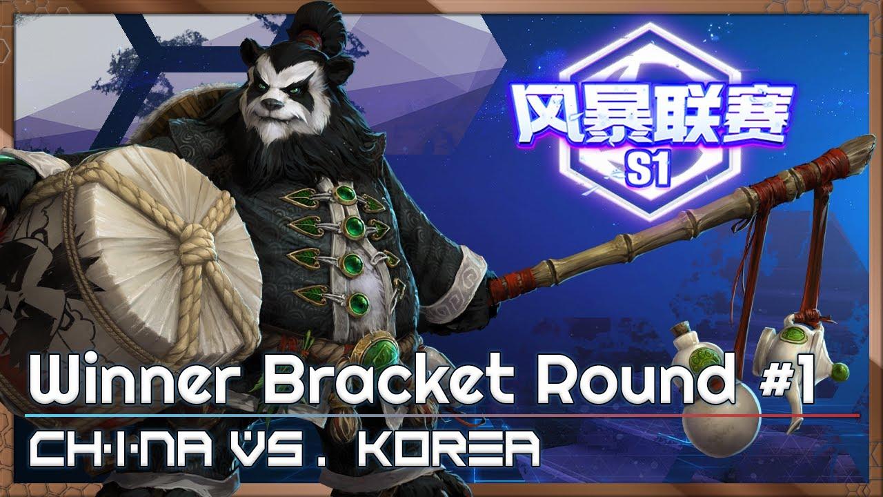 Winner Bracket Round 1 - China/Korea Cup - Heroes of the Storm