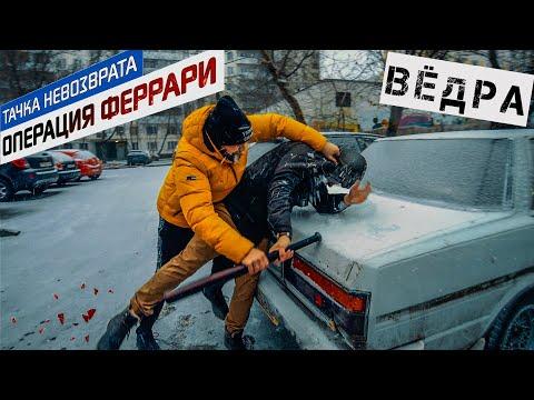 Жекич Дубровский попал в аварию! Toyota Cresta.