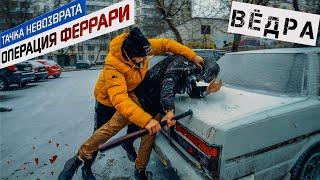 Download Жекич Дубровский попал в аварию! Toyota Cresta. Mp3 and Videos
