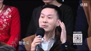 国内养生专家刘云做客《智汇人生》,解读青春永驻的方法(上)超清版 标清
