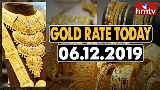 Gold Rate Today | 24 and 22 Carat Gold Rates | Gold Price Today | 06.12.2019 | hmtv Telugu News