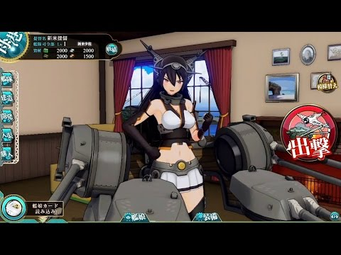 Kancolle Arcade  Full Session Gameplay