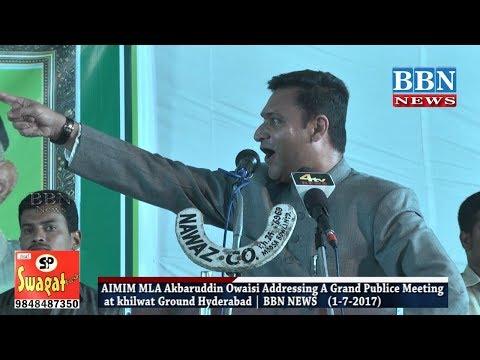 Akbaruddin Owaisi Firing Speech in Jalsa Yaad-E-Salar E Millat at khilwat Ground Hyderabad