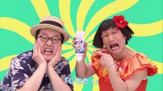 すち子&真也「パンツミー」特別バージョン