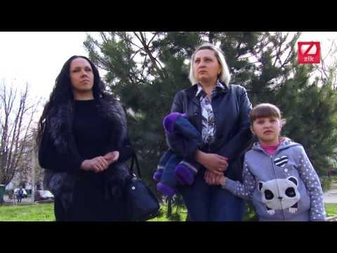 Родині з Миколаєва