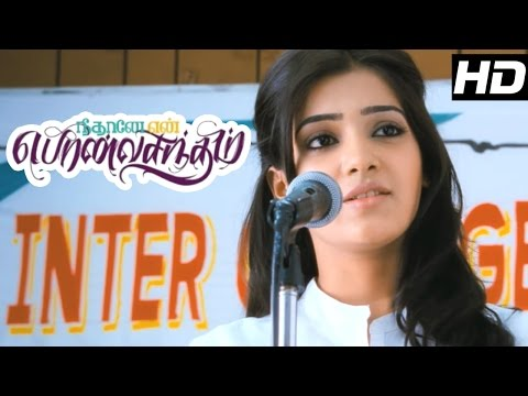 Neethane En Ponvasantham Full Movie | Scenes | jiiva Impress Samantha by singing | Jiiva | Samantha