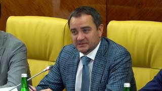 Засідання виконкому ФФУ 20.06.2017