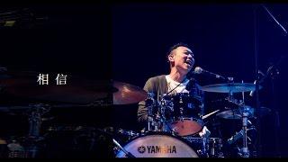 小男孩樂團 Men Envy Children《相信 Believe》搖滾天使巡演台北場 Rock Angel Tour – Taipei