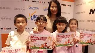 Publication Date: 2017-08-15 | Video Title: 47. 說謊的小田鼠 香港普通話研習社科技創意小學