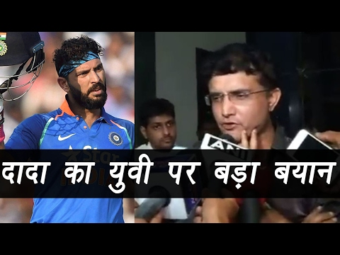 Yuvraj Singh trying too hard in T20 : Sourav Ganguly |  | वनइंडिया हिन्दी