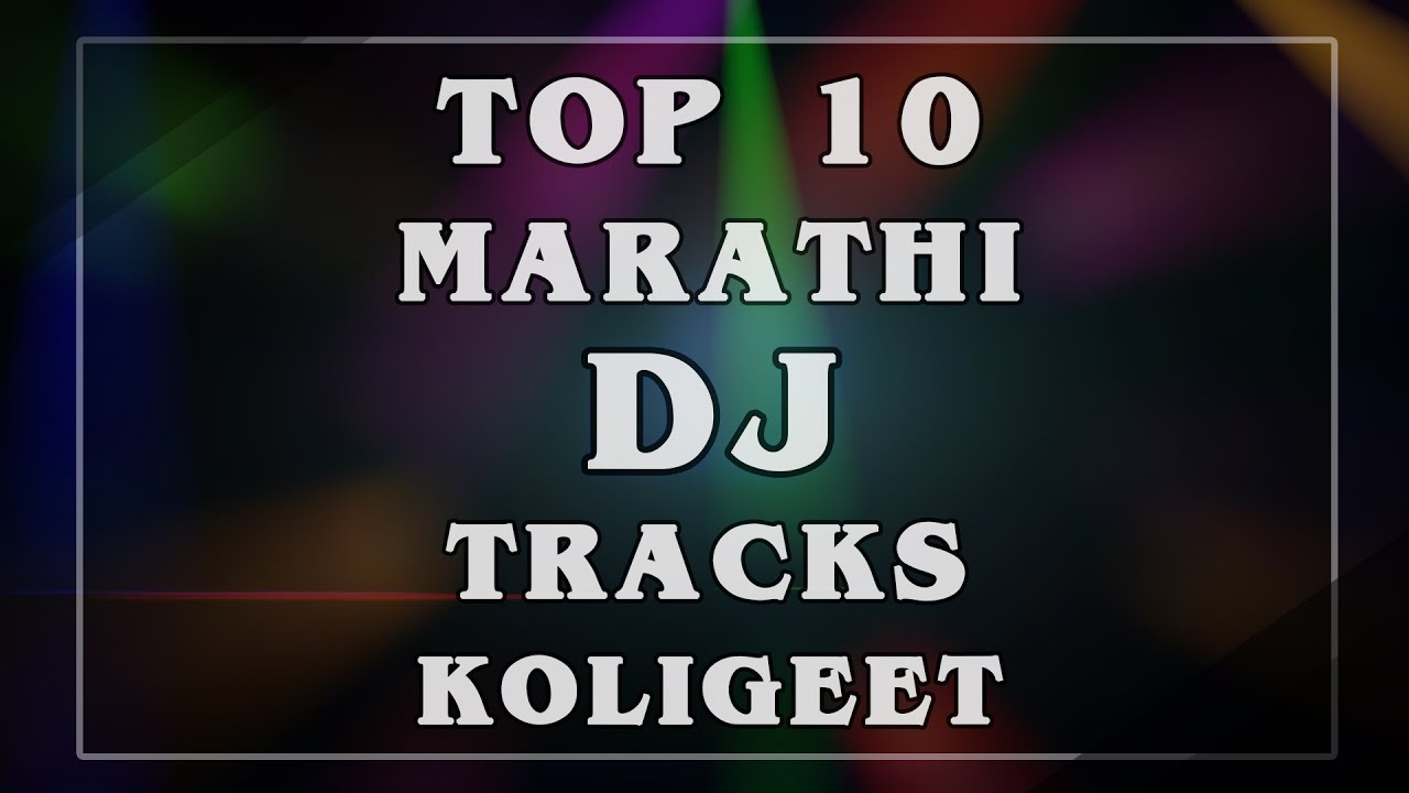 Marathi Dj Songs And Music All New Download Mp3
