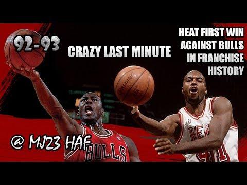 Michael Jordan vs Glen Rice Highlights Bulls vs Heat (1993.03.11) - 54pts TOTAL! CRAZY FINISH!