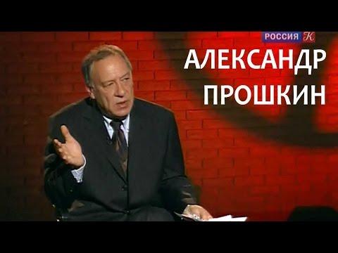 россия 1 онлайн архив фильмов