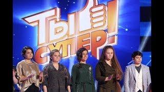 НТВ объявляет о запуске третьего сезона «Ты супер!»  - Sudo News
