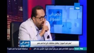 د.محمد فتحي يفجر مفاجاة حول قطع تصدير الموالح المصرية الي روسيا بسبب إهمال من وزارة الزراعة