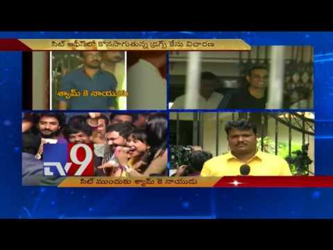 Drugs Case - Shyam K Naidu interrogation begins - TV9