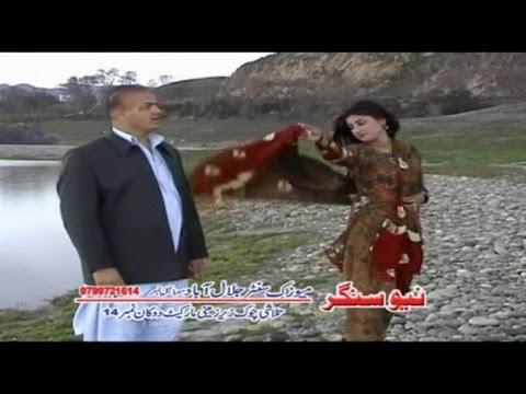 Zra Pregda Ka Khushali - Wagma And Amin Ulfat - Pashto Regional Song