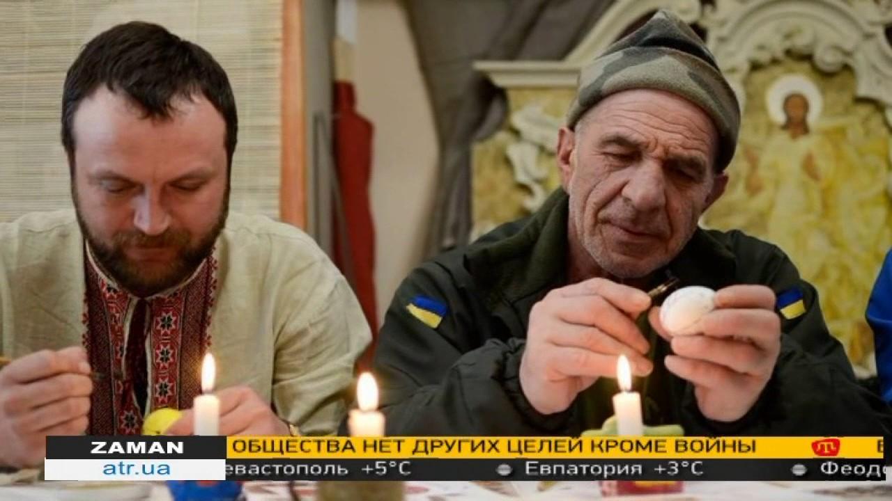 знакомства с крымским татарином