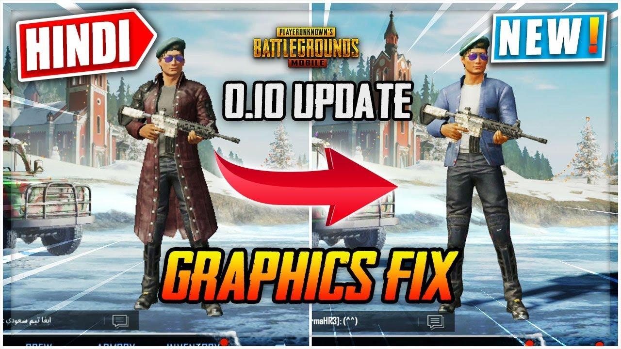 🔥Fix Graphics Problem of 0 10 Update PUBG Mobile | Lag Fix, Graphic Fix,  FPS Fix 0 10 Update PUBG
