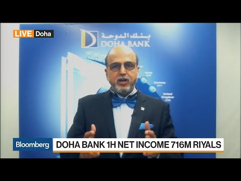 Doha Bank Says Central Bank Has Enough Cash, Gold