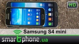 видео Samsung Galaxy S4 mini VE Duos характеристики, отзывы. Самсунг Галакси с4 мини VE мощный смартфон на 2 сим-карты.