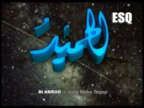 Asmaul Husna Esq
