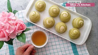 Matcha Red Bean Pastry - My favorit Mooncake     SUB  Miss Js Kitchen