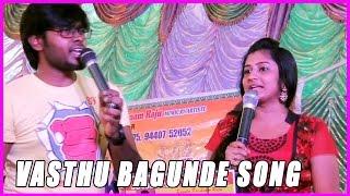 Vasthu Bagunde Song || Dammu Songs / Telugu Hit Songs /Latest Songs / Video Songs