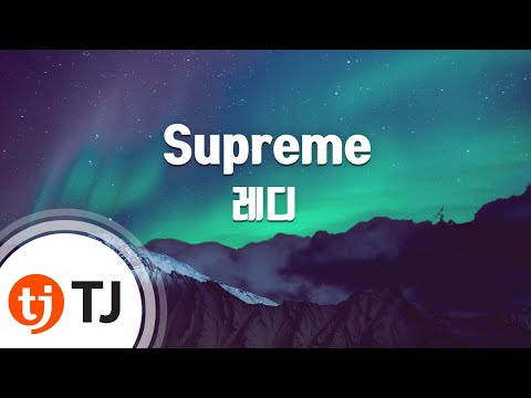 [TJ노래방] Supreme - 레디(REDDY) / TJ Karaoke