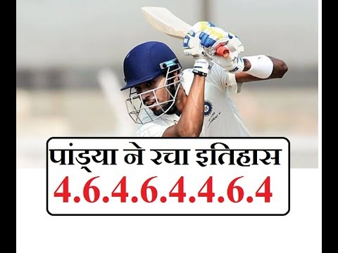 Pandya hit half century in first match 50 || India vs Sri Lanka, live cricket score, 1st Test Day 2