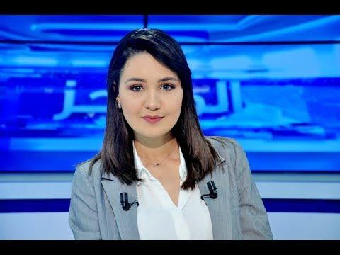 موجز أخبار الساعة 15:00 ليوم الإربعاء 20 جوان 2018 -قناة نسمة