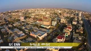 Ethiopia: 114 suspects sentenced to prison over corruption in Tigray Region - ENN News