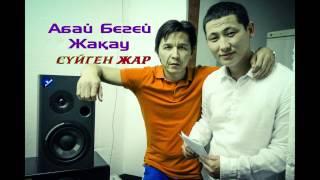Абай Бегей & Жақау   Сүйген жар Media production