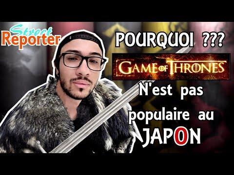 Pourquoi Game Of Thrones n'est pas populaire au Japon ???