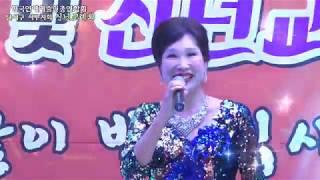 가수이수빈 /흑산도아가씨(사)한국연총 달서구 서구지회 신년교례회