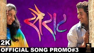 Sairat | Sairat Zala Ji | Official Song Promo # 3 (2016) Nagraj Popatrao Manjule