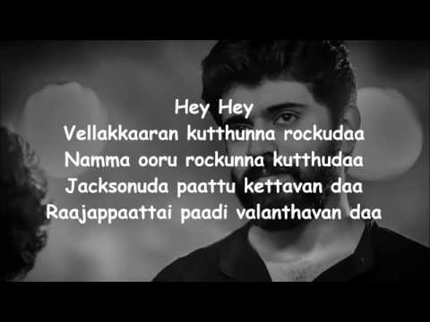 Rockaankuthu Premam Full Song  HD Lyrics 2015