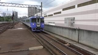キハ183【特急ニセコ号】 運行初日 JR北海道 桑園駅