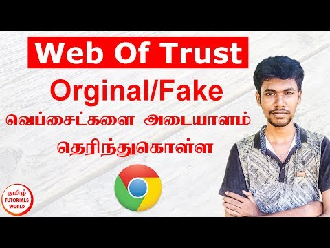 How to Check Orginal or Fake WebSites Using Web of Trust Tamil Tutorials World_HD