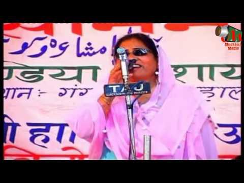 Arfa Shabnam Ladies Mushaira, MUSHAIRA MEDIA